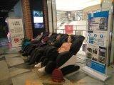 湖南微信自助消費按摩椅廠家