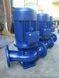 管道泵直销ISG65-250A多级离心泵