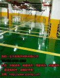 篮球场地坪施工-防腐耐磨地坪厂家-洛阳一尘不染地坪