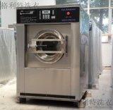紡織品縮水率試驗機報價,上海縮水率測試機生產廠家
