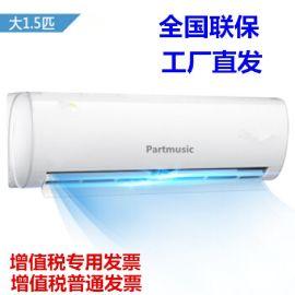 深圳大松空调1匹1.5匹2匹3匹冷暖单冷挂机柜机非变频