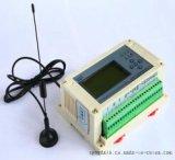 经纬度路灯控制器 4路远程定时+光控+经纬度控制