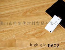 厂家直销耐磨复合强化地板DA02