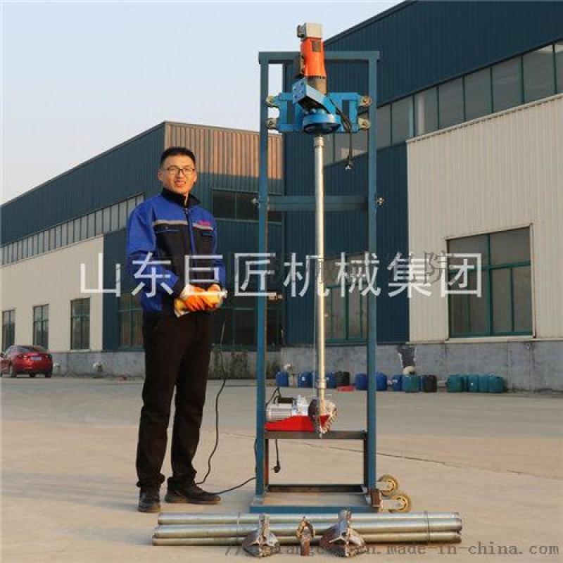 巨匠供应sjd-2b便携式打井机视频打井设备多少钱