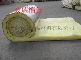 奉新县畜棚保温opp铝箔贴面玻璃棉毡大量批发