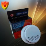 独立式光电感烟火灾探测器,家用火灾烟雾感应器,烟感报警器