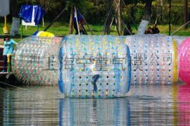 水上滚筒球步行球陆地撞撞球悠波球