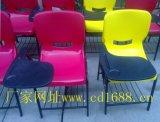 学校阅览椅