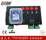 黑色全彩控制器 LED控制器 全彩灯串控制器 点控控制器SD卡控制器
