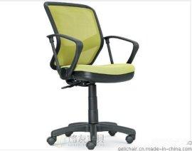 品牌办公椅厂家批发职员椅