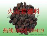 火山岩,厂家直销火山岩生物滤料