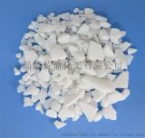 厂家直销颗粒状无铁硫酸铝(普氢生产)