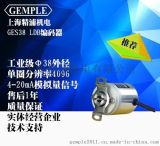 外径38经济型4-20mA输出单圈绝对值编码器