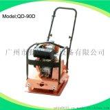 供应勤达QD-90D柴油振动夯实机 柴油平板夯