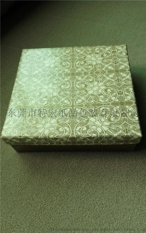 高档满版礼品彩盒