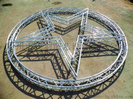 飞羽铝合金桁架心型桁架菱形桁架心型桁架6米五角星桁架 3套 4800元/套