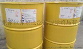 1-4丁二醇,BDO,三菱原装BDO