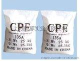 厂价供应氯化聚乙烯CPE135A