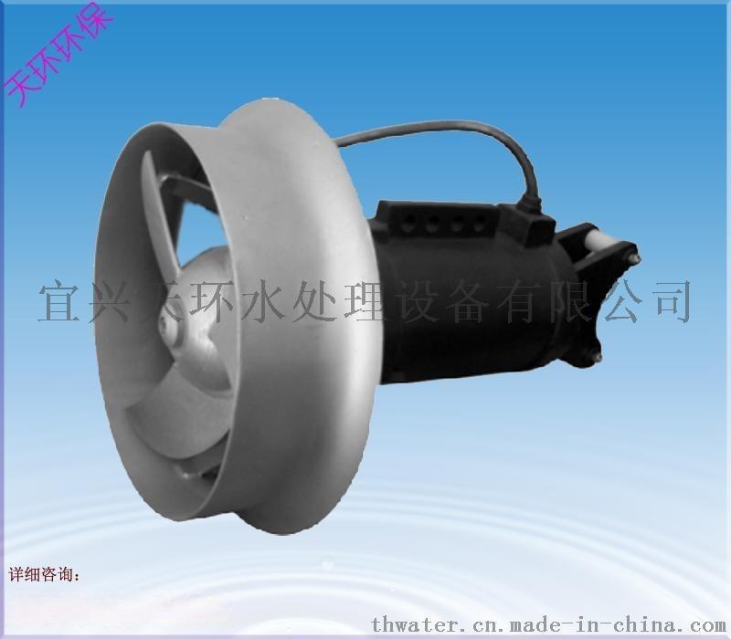 厂家直销 QJB型潜水搅拌机