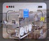 7米洗瓶机 罐头瓶清洗风干线