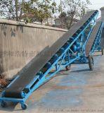 移動升降皮帶裝車輸送機,裝車皮帶輸送機廠家直銷。