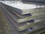 兰州耐候板兰州Q235NH耐候板