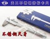 天工不锈钢游标卡尺 不锈钢尺身 可测量内径/外径/深度和台阶