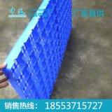 塑料栈板参数  塑料栈板特点