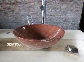 珊瑚红洗手盆大理洗手台盆石头洗手盆