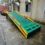 叉车卸货平台、移动式集装箱装卸桥生产厂家