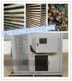 龙眼烘干机、农产品烘干机