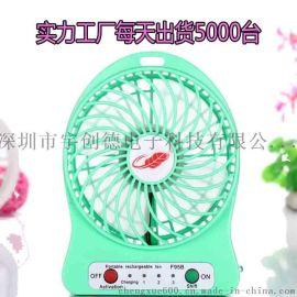 深圳芭蕉迷你充电小风扇生产厂家长做长保