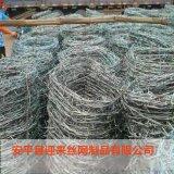 包塑刺绳,镀锌铁丝刺绳,铁丝网刺绳