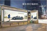 深圳灯布喷绘卡槽灯箱布打印拉布灯箱布UV喷画厂家