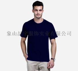 100%纯棉广告衫圆领短袖空白T恤