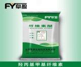 供应徐州建筑胶水专用20万速溶羟丙基甲基纤维素