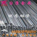 东莞长安进口国产铝合金板5052铝合金板国标 5052 铝合金板折弯 5052铝合金板 4mm-400mm