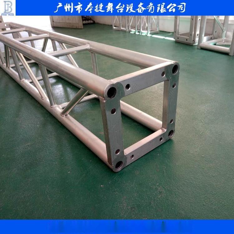 厂家直销铝合金桁架 舞台灯光架 大小型演出篷房架 truss架批发订制