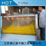 山药带式干燥机 dw带式干燥机