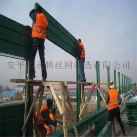 高速公路声屏障厂家 广州高速公路声屏障