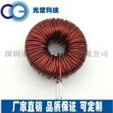 KS184-125A铁硅铝磁环电感