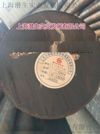 庫存Q345D低溫圓鋼,軌道交通用鋼