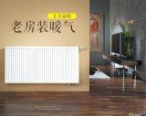 钢制板式散热器的工艺优势,你知道几个?