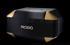 江蘇寶迪奧專業音響日本馬蘭士原裝進口音響專業音響工程