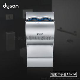 戴森Dyson 双面烘手器AB14