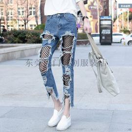 2018新款女装牛仔裤韩版高腰弹力小脚裤直销