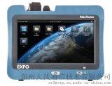 加拿大EXFO MAX-710B光时域反射仪