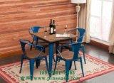 美式乡村铁艺咖啡桌椅组合 复古做旧休闲吧沙发卡座酒吧桌椅套件(6E3C)