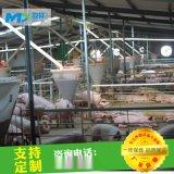 专业生产塞盘链条料线 养猪场塞盘链条自动喂料系统