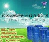 厂家供应 碳酸钾 584-08-7 工业级含量99%